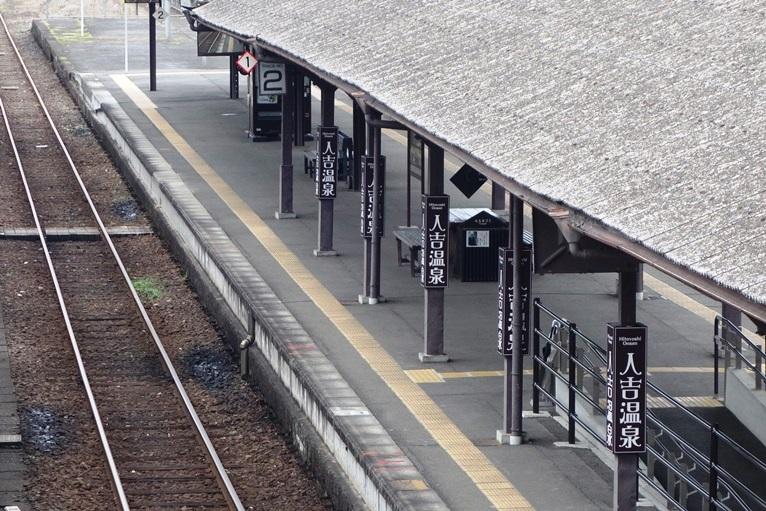 くま川鉄道 人吉温泉駅のホーム
