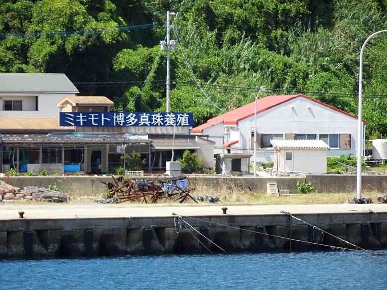 ミキモト博多真珠養殖