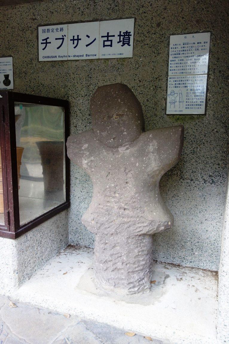 古墳に立っていた石人