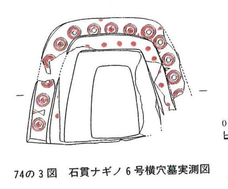 石貫ナギノ6号横穴墓実測図