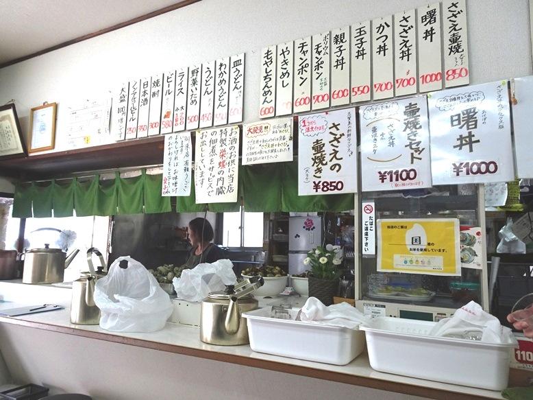 志賀島の中西食堂