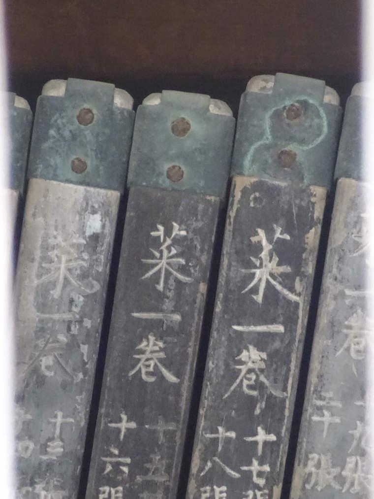 海印寺の八万大蔵経