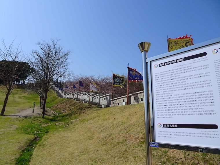 東莱邑城の城壁