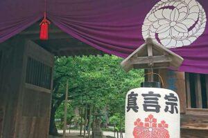 博多の東長寺で秘仏弘法大師像ご開帳の日