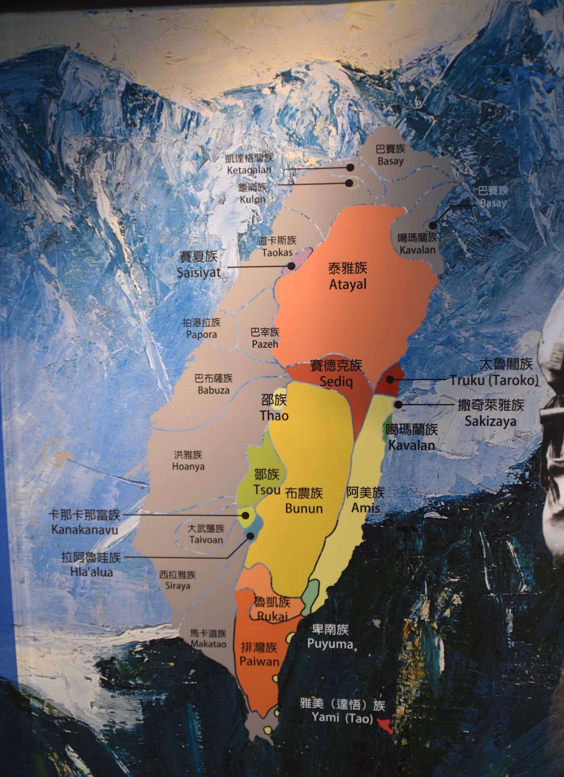 台湾島内の原住民分布マップ