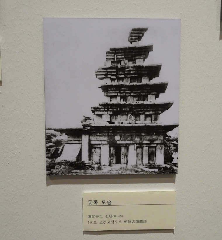 益山弥勒寺の古い石塔写真パネル