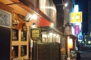 西新の熊猫食堂