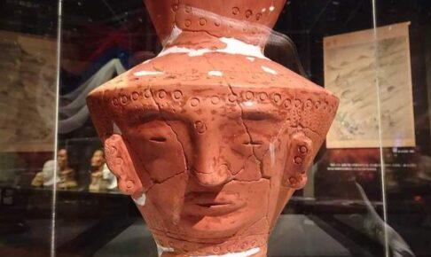 十三行遺跡の人面土器。西都原考古博物館の特別展にて
