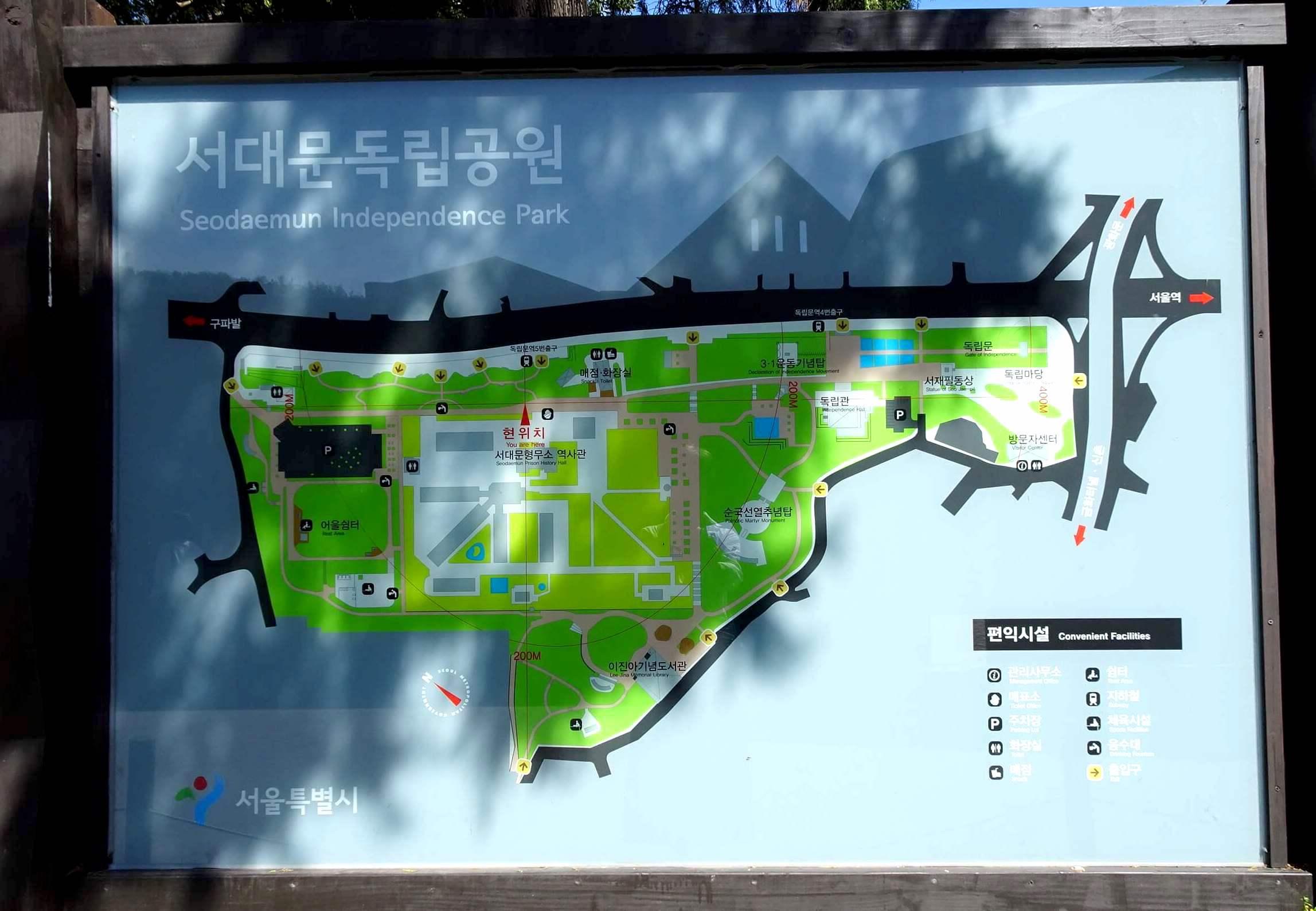 独立門から西大門刑務所歴史館まで歴史公園のマップ
