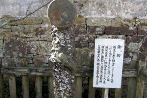 対馬の宗家菩提寺の万松院に残る諫鼓I(かんこ)